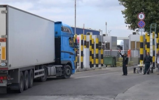 Bulgaristan sınır kapısında denetimler artırıldı!