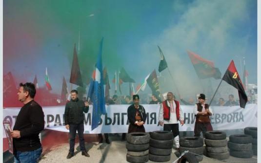 Bulgaristan Irkçı ve aşırı milliyetçiler, Türkiye ile sınır kapılarını kısa süreliğine kapattı