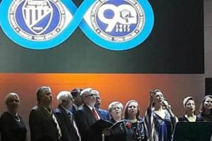 İskeçe Türk Birliği'nden muhteşem 90. yıl etkinliği