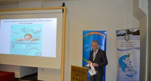 Batı Trakya Türk toplumunun eğitim sorunları uluslararası konferansta ele alındı